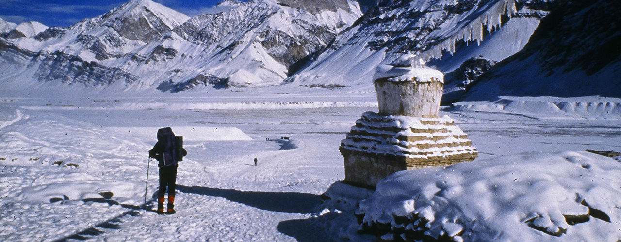 Himalayan Trekking Tours- Ibex Expeditions