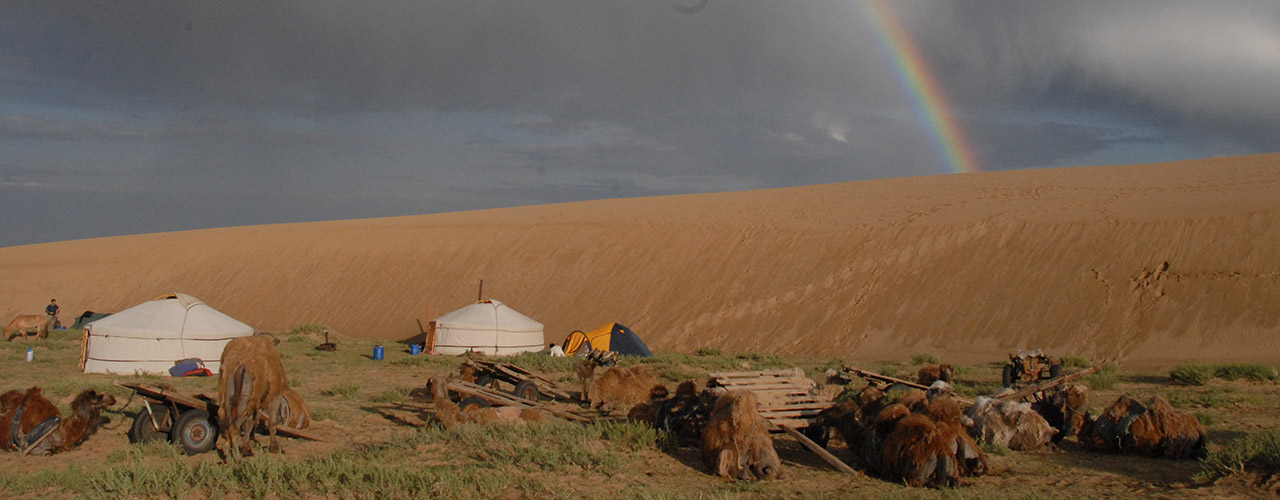 Mongolia Adventure Travel - Ibex Expeditions